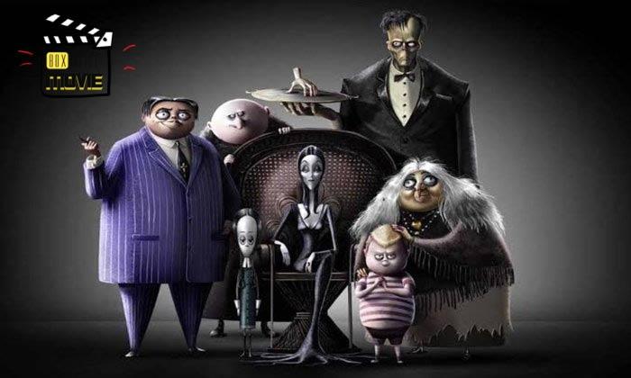 The Addams Family การกลับมาของครอบครัวสายเพี้ยน ในเวอร์ชั่นแอนิเมชั่น