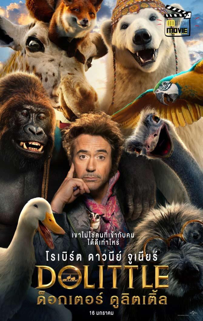 """""""โรเบิร์ต ดาวนีย์ จูเนียร์"""" ในหนังใหม่ Dolittle ชายผู้คุยกับสัตว์ได้"""