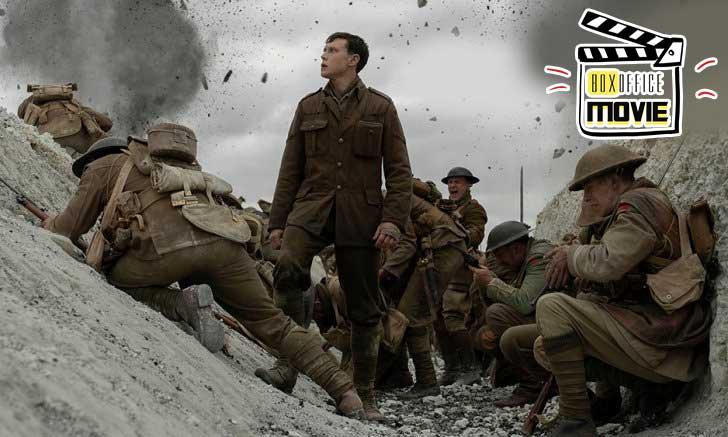 """""""1917"""" : สงครามโลก"""